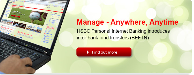 HSBC Personal Internet Banking 