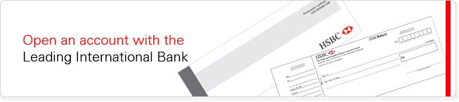 Forms | HSBC Bank Bangladesh